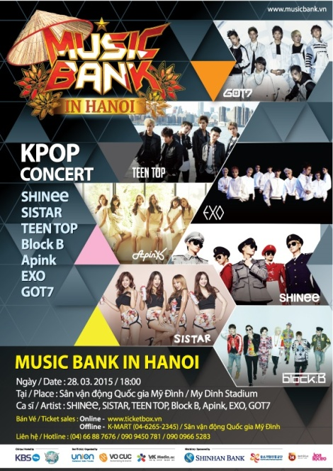 poster music bank