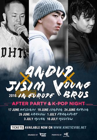 Andup TOUR