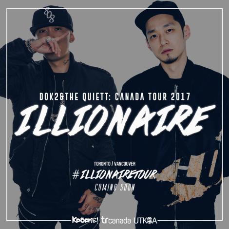 illionaire tour 2017.png